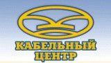 Кабельный центр - Екатеринбург ООО