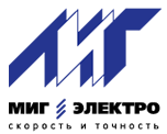 МИГ Электро ООО. Москва