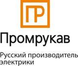 Промрукав ООО