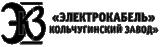 Электрокабель (ЭКЗ)