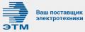 Энергоцентр ТД (ЭТМ) ООО. Казань