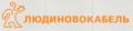 Людиновокабель ЗАО. Москва