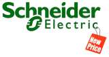 C 17 февраля 2020 года компания Schneider Electric ввела новый базовый тариф